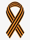 Saint George Ribbon 2
