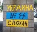 ukraina05b