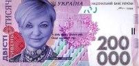 gontariewa
