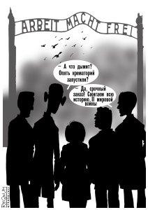historia_na_nowo