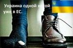 kraina_w_unii
