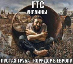 truba_pusta