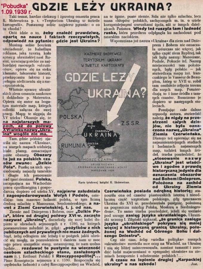https://kodluch.files.wordpress.com/2015/01/ukraina.jpg