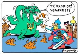 separatist