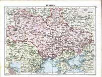 Ukr_rep-Ludowa_1919