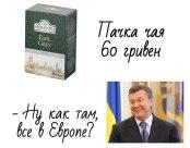 juz_jewropa