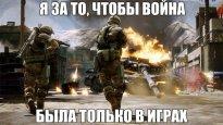tylko_gra