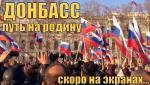 wkrotce_na_ekranach