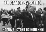 #63kopiejki