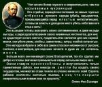 !bismark_o_ukrach