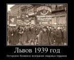 lwow_1939