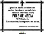 !!media