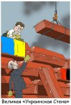 sciana_ukrow