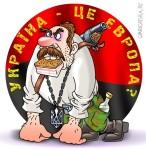 U-kraina_ce_jewropa