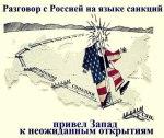 !sankcje