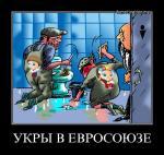 ^ukry_w_sojuzie