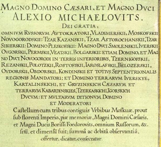 1665-tytulatura-carska