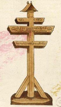 crucis-russicis
